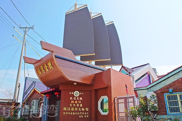 將洪通故居一帶規劃成「洪通故居紀念園區」,保存在地文化價值/玩全台灣旅遊網特約記者阿辰攝