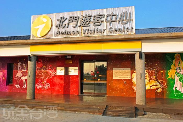 北門遊客中心是由北門洗滌鹽工廠舊建築群中的西南側倉庫改建/玩全台灣旅遊網特約記者阿辰攝