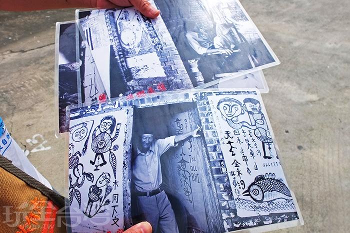 參觀前「鹽鄉民宿」洪大哥拿出幾張超級珍貴的洪通昔日生活照/玩全台灣旅遊網特約記者阿辰攝
