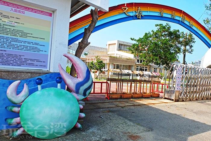 「雙春濱海遊憩區」位於台南市最北端的海濱/玩全台灣旅遊網特約記者阿辰攝