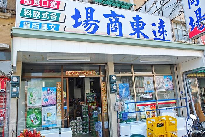 北門是殖虱目魚的養殖重鎮/玩全台灣旅遊網特約記者阿辰攝