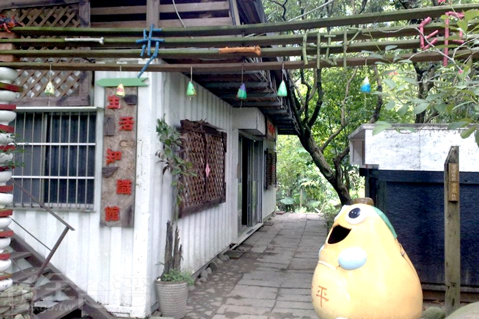 磨仔墩故事島內到處都是可愛純樸的建築。/玩全台灣旅遊網特約記者殘月攝