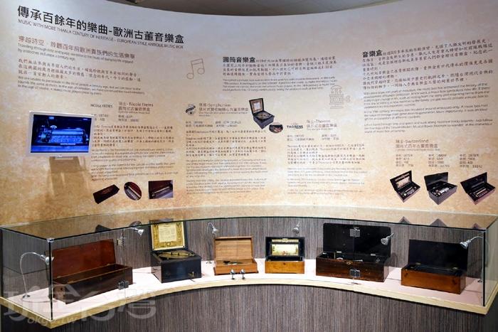 百年音樂鈴-音樂鈴工藝收藏/玩全台灣旅遊網特約記者小玉兒攝