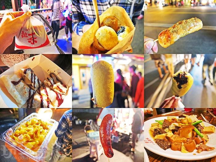 大街內有著許多特色小吃/玩全台灣旅遊網特約記者阿辰攝