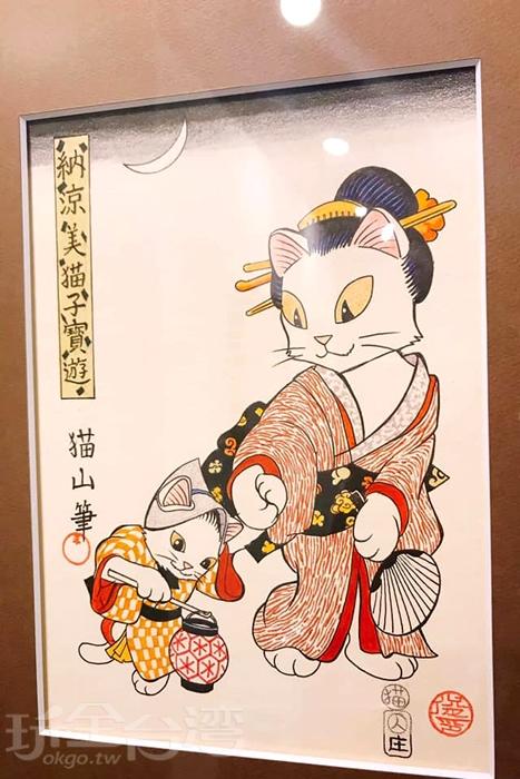 山本修老師巧妙的將喵星人與日本和服文化相結合。/玩全台灣旅遊網特約記者殘月攝