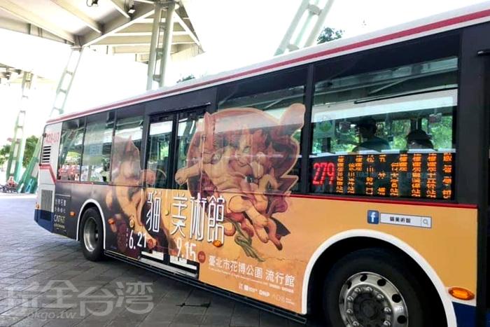 一走出捷運站便可見到公車上「貓美術館:CAT ART世界名畫展」的巨幅海報。/玩全台灣旅遊網特約記者殘月攝