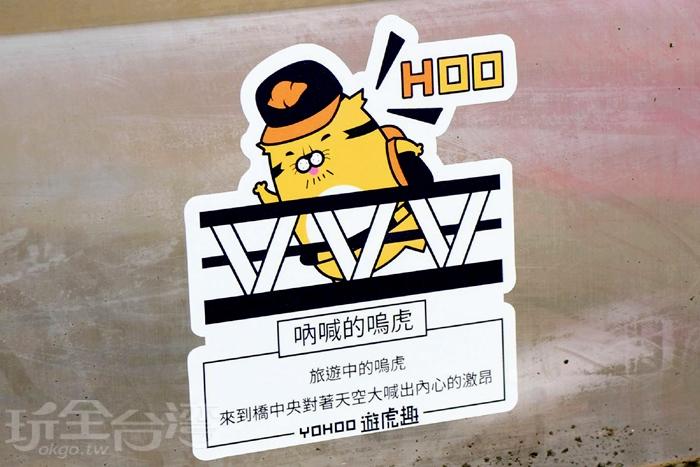 捕捉到在虎尾鐵橋生活的「嗚虎」/玩全台灣旅遊網特約記者小玉兒攝