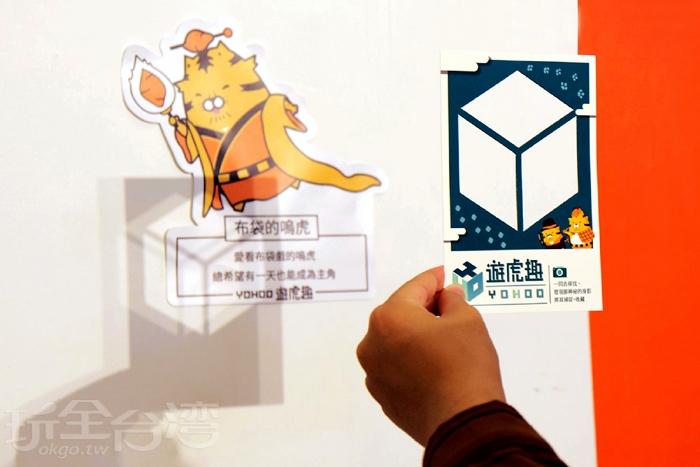 捕捉到在布袋戲館生活的「嗚虎」/玩全台灣旅遊網特約記者小玉兒攝