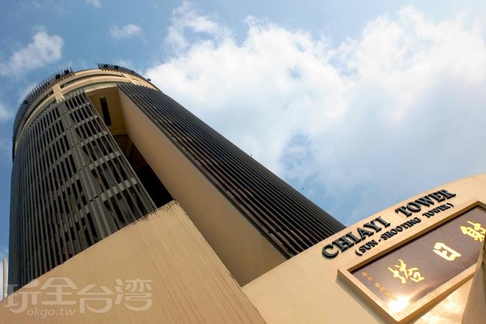 可以在射日塔這裡遠眺嘉義五星美景/玩全台灣旅遊網特約記者阿辰攝
