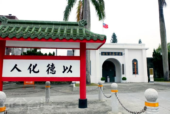 嘉義舊監獄(獄政博物館)參觀必須由導覽志工帶領參觀,採團進團出方式進行/玩全台灣旅遊網特約記者阿辰攝