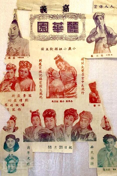 麗華園是當時全台灣有名的歌仔戲班。/玩全台灣旅遊網特約記者殘月攝