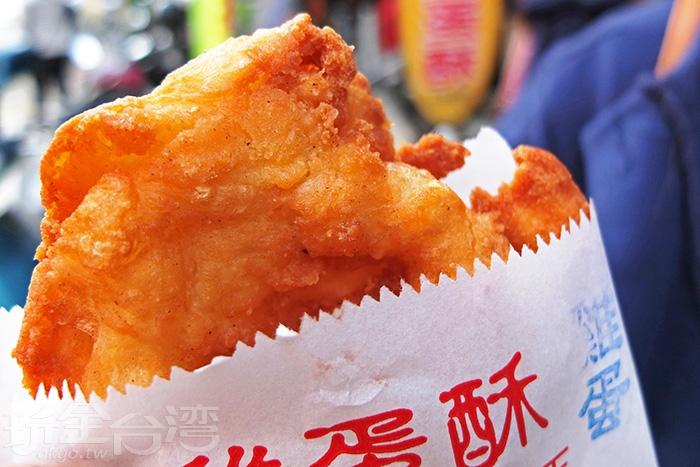 雞蛋口味外皮最為酥脆,香氣逼人/玩全台灣旅遊網特約記者阿辰攝