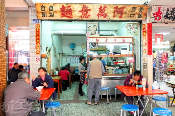 三民市場裡的知名老店「阿萬意麵」。/玩全台灣旅遊網特約記者阿辰攝