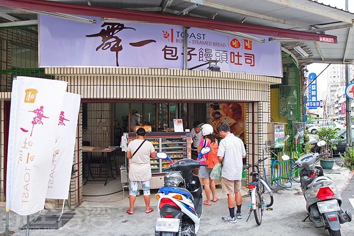 使用天然食材與原料,加上手作實在的好手藝,譜出「舞一」樸實美味的幸福感/玩全台灣旅遊網特約記者阿辰攝