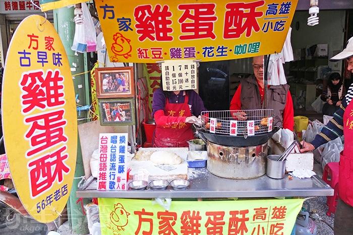 攤位頂著黃色招牌在大馬路上算是醒目的,現場唱台語歌可以換雞蛋酥,還真有意思!/玩全台灣旅遊網特約記者阿辰攝