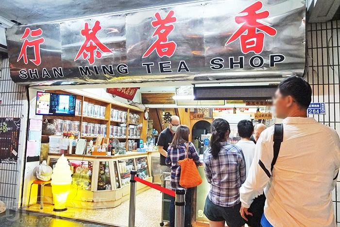 「香茗茶行」走來七十年,絕對算是在地資深且有好口碑的老茶行。/玩全台灣旅遊網特約記者阿辰攝