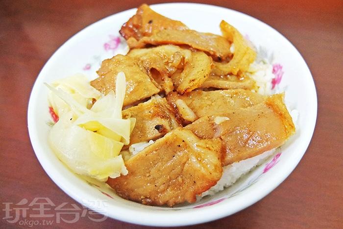 這一碗燒肉飯能在這地方香傳超過30年並不是沒有原因的!/玩全台灣旅遊網特約記者阿辰攝