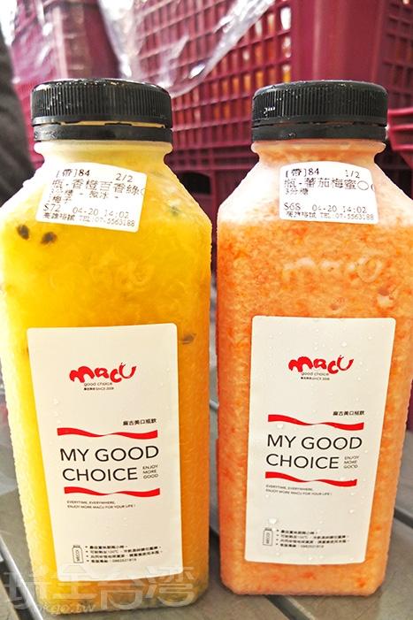 香橙百香綠茶與番茄梅蜜是人氣招牌/玩全台灣旅遊網特約記者阿辰攝