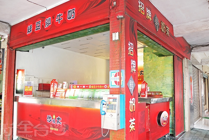 位於大仁路上的【沙很大綠豆沙牛奶】,自88年正式開業至今走過十幾個年頭/玩全台灣旅遊網特約記者阿辰攝