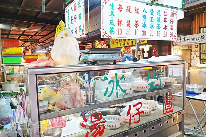 從民國80年開始賣到現在,可以在市場裡經營那麼久一定有厲害的地方/玩全台灣旅遊網特約記者阿辰攝