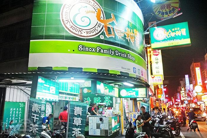 青草茶店已在地經營了30餘年/玩全台灣旅遊網特約記者阿辰攝