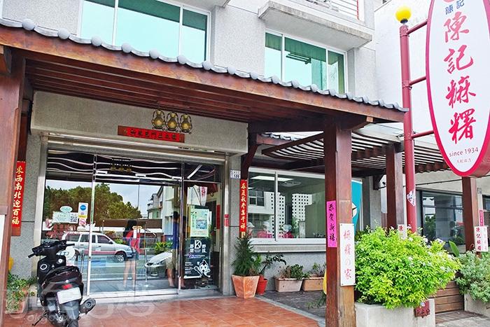 連在地人都拍胸推薦來台東一定要到「陳記麻糬」買份伴手禮。/玩全台灣旅遊網特約記者阿辰攝