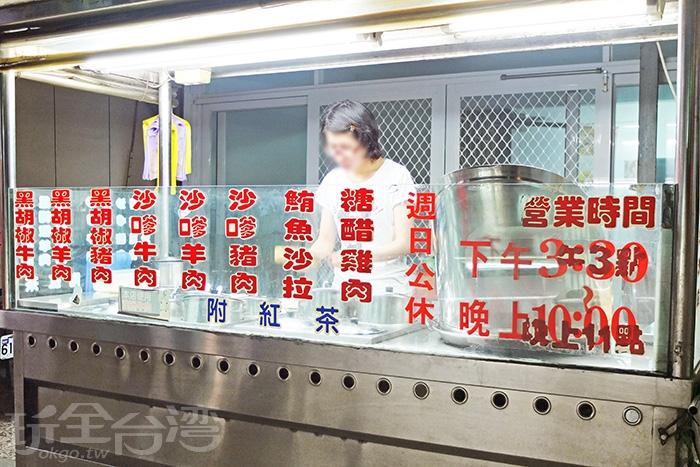 更生路上有間在地人才知道的法式官財板。/玩全台灣旅遊網特約記者阿辰攝
