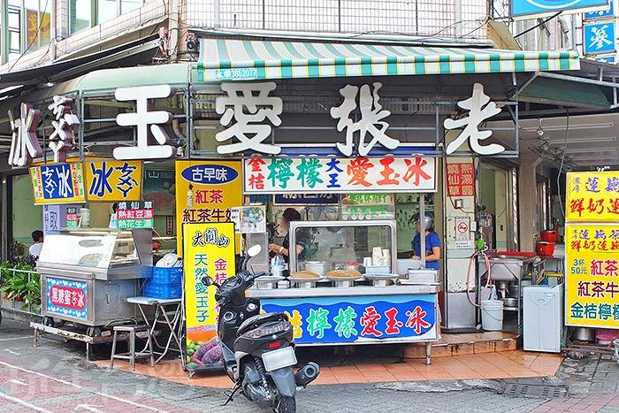 「老張」的檸檬愛玉冰相信是很多在地人或觀光客記憶裡的好滋味/玩全台灣旅遊網特約記者阿辰攝