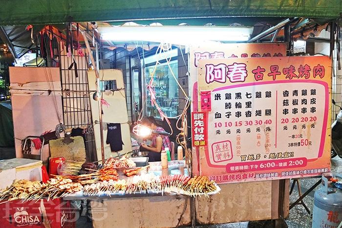 阿春烤肉攤每到傍晚六點後就在這條臨海二路上亮起營業燈火。/玩全台灣旅遊網特約記者阿辰攝