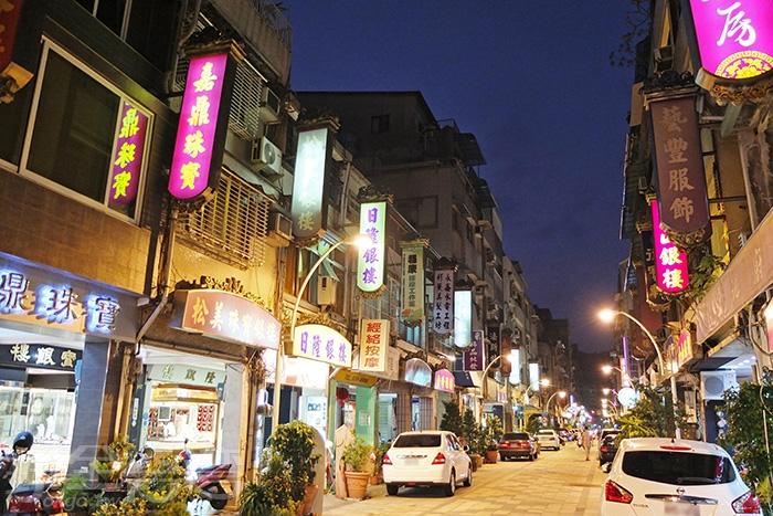高雄鹽埕區新樂街/玩全台灣旅遊網特約記者阿辰攝