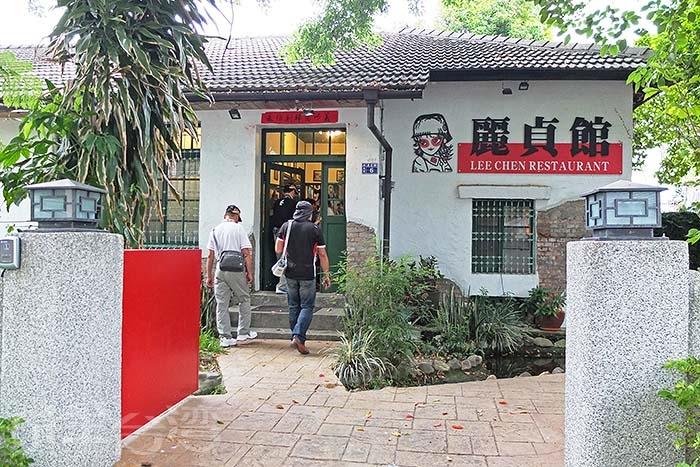 如果提到把眷村空間場域搭配店家創意的巧思經營,怎能不來「麗貞館」看看呢/玩全台灣旅遊網特約記者阿辰攝