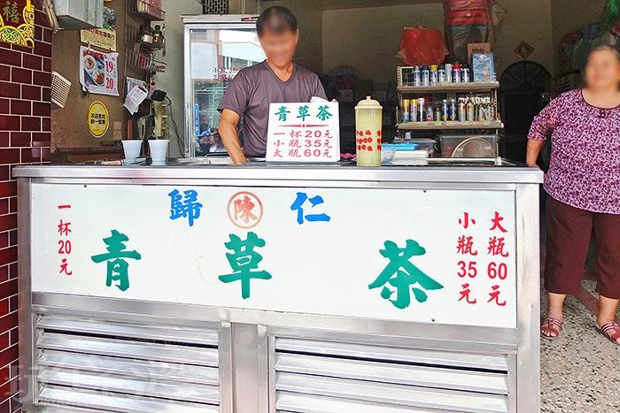 「陳記青草茶」是你消暑的好夥伴/玩全台灣旅遊網特約記者阿辰攝