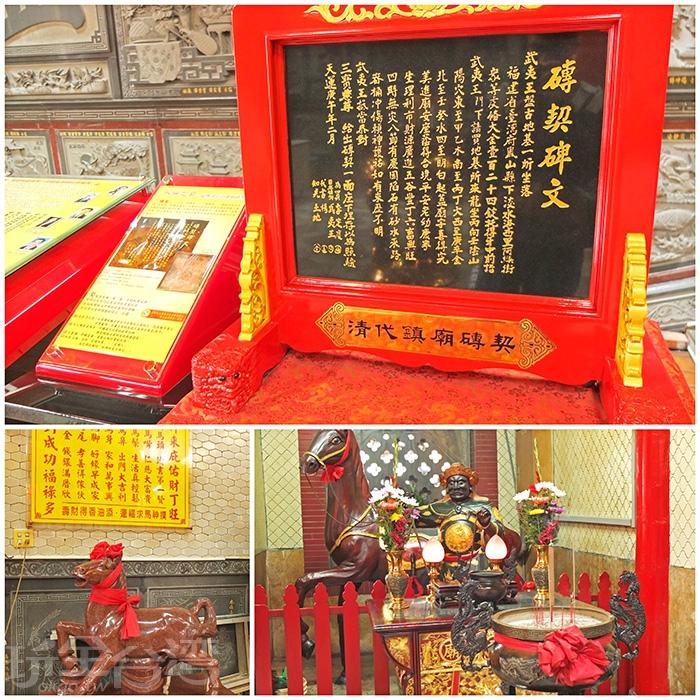 廟方在聖帝座下挖掘到磚契碑文,全台獨一無二的鎮廟磚契,超過200年的磚契。/玩全台灣旅遊網特約記者阿辰攝
