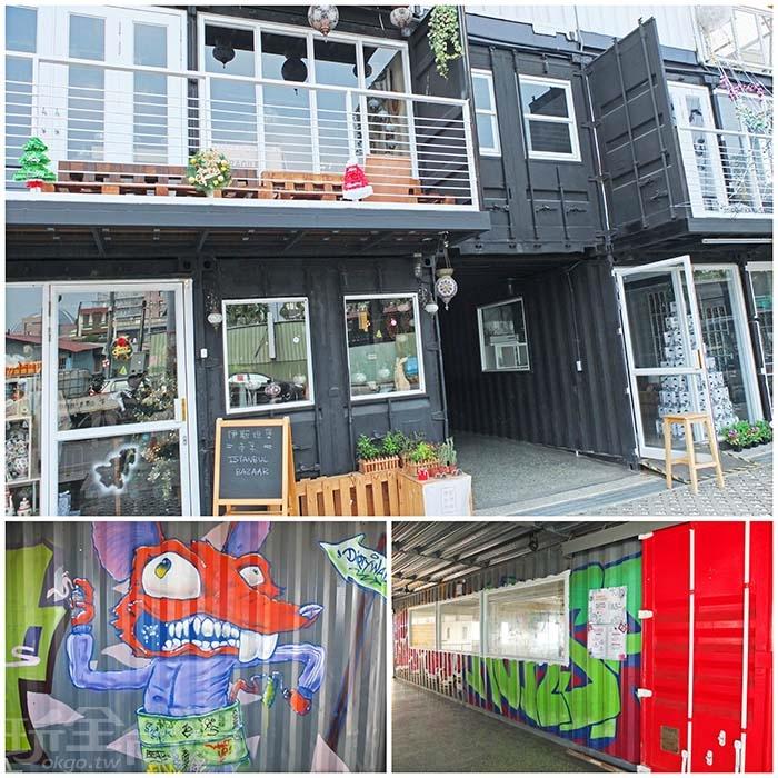 現場還有許多小店值得逛逛唷!/玩全台灣旅遊網特約記者阿辰攝