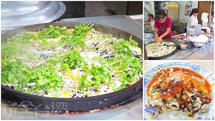 攤子前擺滿了食材,老闆娘灑配料超大氣的!/玩全台灣旅遊網特約記者阿辰攝