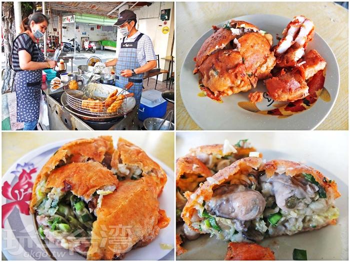 蚵嗲現炸的製程,使用的炸油也是新鮮清澈的。/玩全台灣旅遊網特約記者阿辰攝
