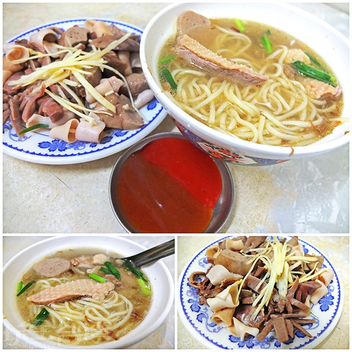 上菜前店家會先給一盤調製好的雙色醬料,沾鴨肉料理吃很對味。/玩全台灣旅遊網特約記者阿辰攝