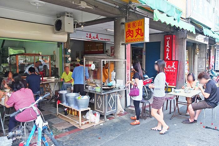 「東山張記肉丸」有著東山在地人的口味/玩全台灣旅遊網特約記者阿辰攝