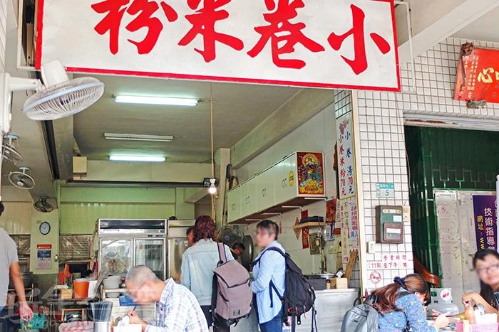 避開用餐時段了,店裡依舊高朋滿座,生意超級好!/玩全台灣旅遊網特約記者阿辰攝
