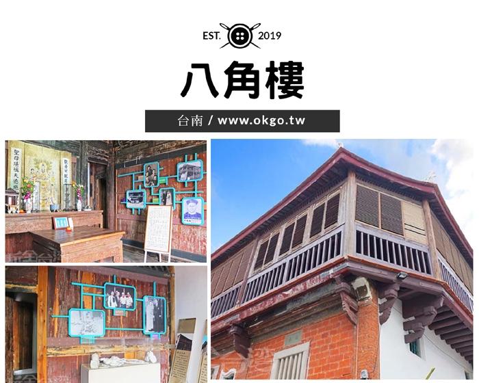 保存至今的供桌已有百年歷史,是由雕有花鳥禽獸的茄苳木鑲於石柳木上。/玩全台灣旅遊網特約記者阿辰攝