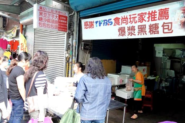 「吳記爆漿黑糖包」每天現做現賣,賣完了就會提早打烊囉。/玩全台灣旅遊網特約記者隱月攝