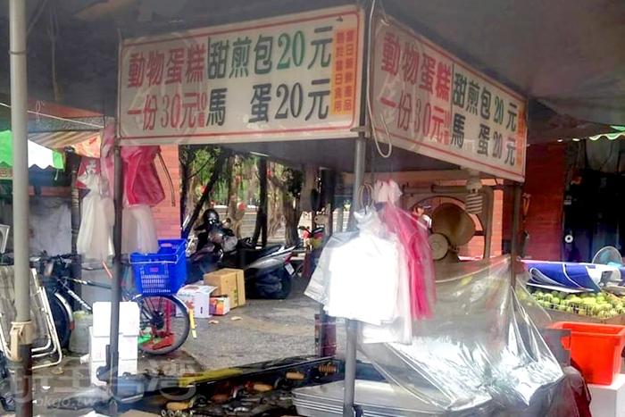光是用看的就知道「劉 動物蛋糕」是歷史悠久的老店了。/玩全台灣旅遊網特約記者隱月攝
