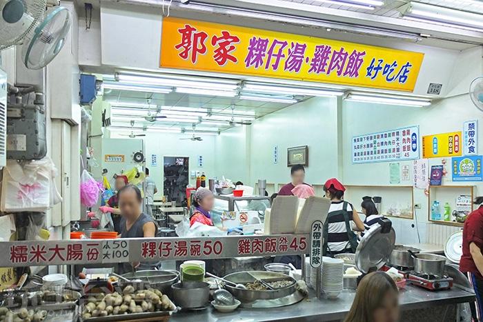 說起文化路夜市裡的「郭家雞肉飯」無人不知無人不曉。/玩全台灣旅遊網特約記者阿辰攝
