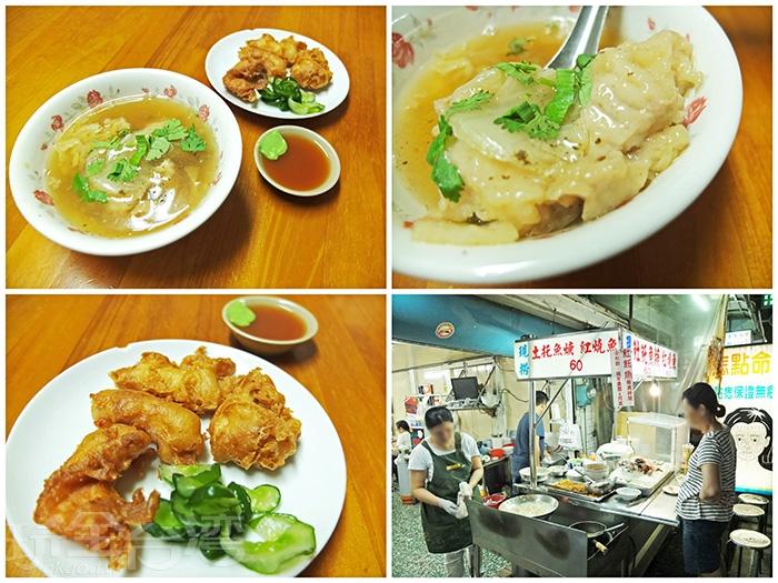 傳統簡易的小店面,充滿在地情誼,這裡不只有土魠魚、紅燒魚,還吃得到魚皮、魚卵、魚肚及幾樣古早味小吃。/玩全台灣旅遊網特約記者阿辰攝