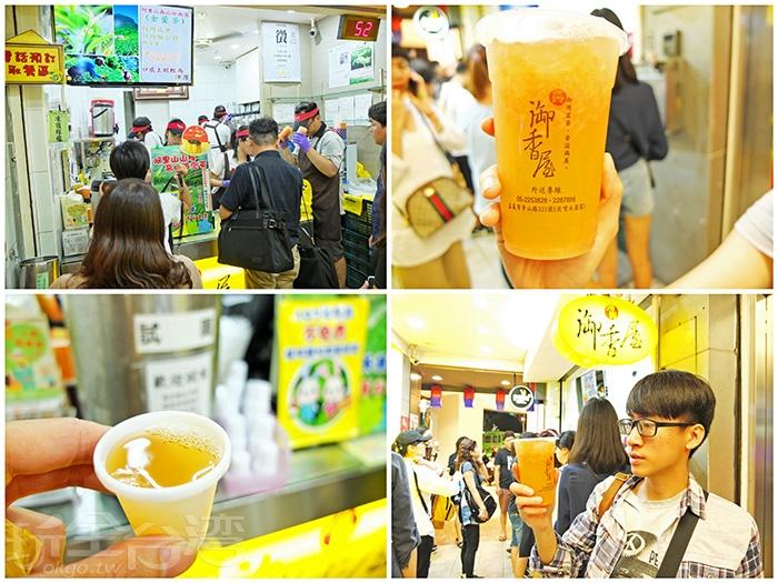 櫃台有飲料可以試喝,真材實料,清新好喝!/玩全台灣旅遊網特約記者阿辰攝