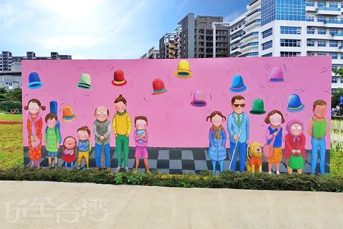 矗立在稼日時光內的幾米彩繪牆。/玩全台灣旅遊網特約記者隱月攝