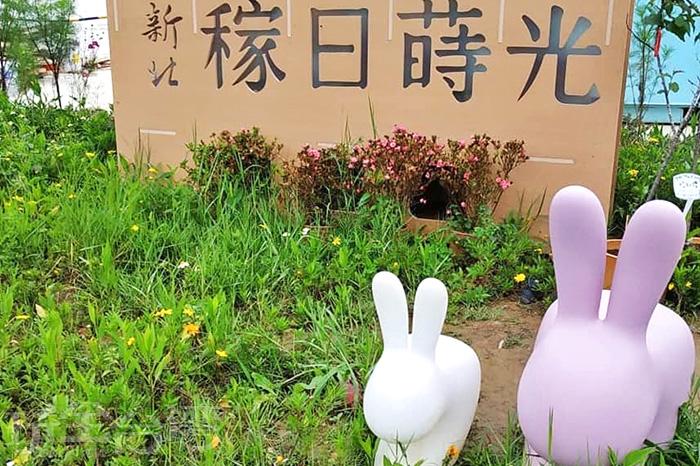 位置相當方便的新北稼日時光。/玩全台灣旅遊網特約記者隱月攝