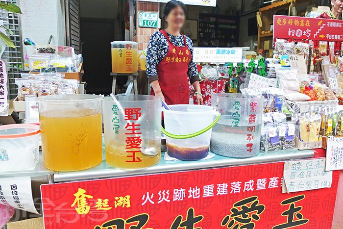 愛山屋野生愛玉專賣店攤位同樣位於奮起湖老街的尾端附近/玩全台灣旅遊網特約記者阿辰攝
