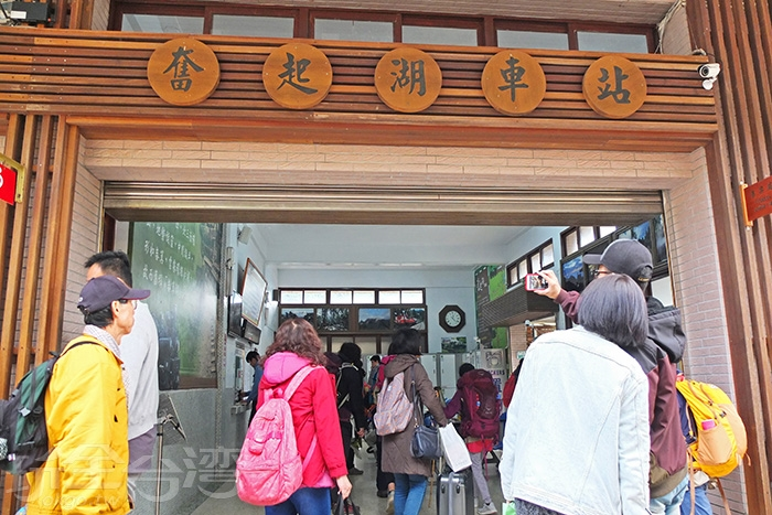 大約兩個半小時的車程,正式抵達奮起湖車站。/玩全台灣旅遊網特約記者阿辰攝