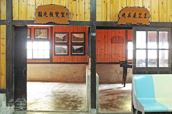 規劃出圖片展覽室和機具展覽室幾個主題,以圖文和歷史鐵道器具展覽,遊客可貼近觀賞。/玩全台灣旅遊網特約記者阿辰攝